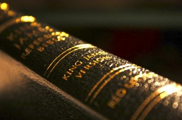Concerning the KJV and Other English Translations