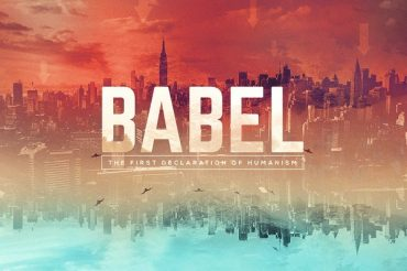 Babel:  The First Declaration of Humanism
